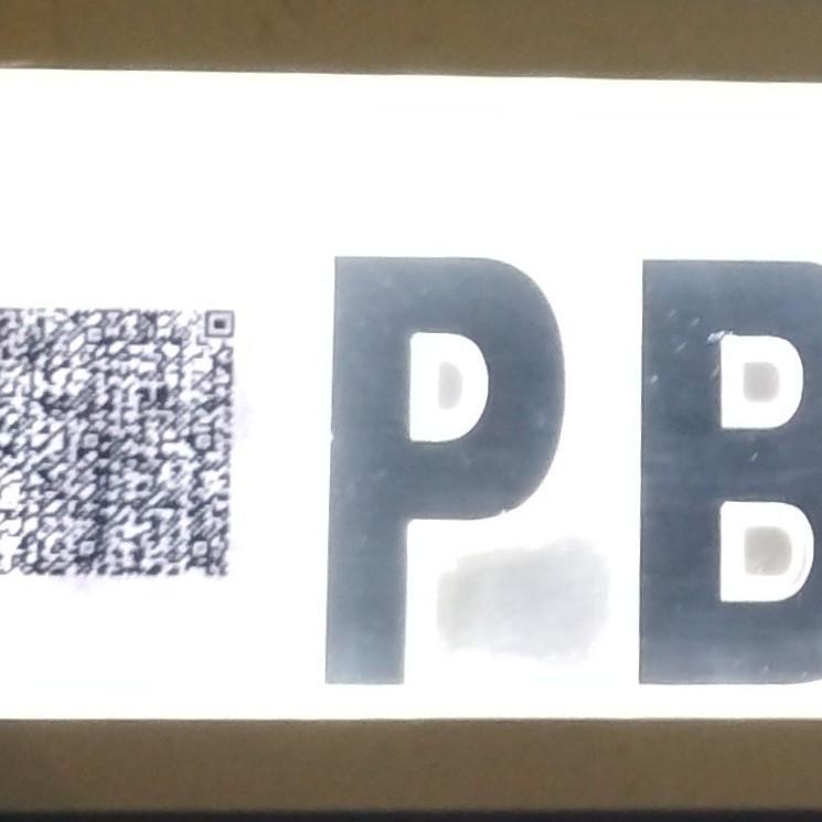 SSV Registration Number Plate